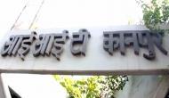 सरकारी नौकरी: IIT कानपुर में कई पदों पर निकली है वैकेंसी, ऐसे करें आवेदन