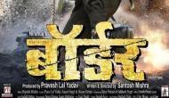 बॉलीवुड की वो फिल्में, जो हर भारतीय में भर देतीं हैं जोश
