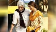 बच्चन फैमिली की यह सदस्य फिल्मों में आएंगी नजर, अमिताभ के साथ फोटो वायरल