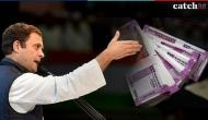 बिना फंड के कैसे लड़ेगी कांग्रेस 2019 का चुनाव, तेजी से खाली हो रहा खजाना