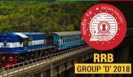 RRB 2018: रेलवे में फिर निकली ग्रुप-D के पदों पर वैकेंसी, जल्द करें अप्लाई