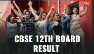 CBSE 12th Result 2018: 12वीं का रिजल्ट जारी, ऐसे करें चेक