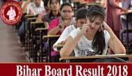 BSEB result 2018 date: 7 जून को 12वीं और इस दिन आएगा बिहार बोर्ड 10वीं का रिजल्ट