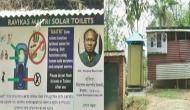 Manipur become the first state to havefirst solar toilet