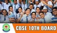 CBSE Class 10th Result 2019: Alert! CBSE to declare 10th board results on this date at cbseresults.nic.in; important details here