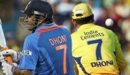 7 बार T20 में ये कारनामा कर चुके हैं 7 नंबर की जर्सी पहनने वाले धोनी