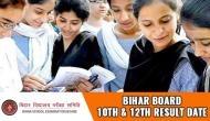 BSEB 10th, 12th Result 2018 date: बिहार बोर्ड के 12 वीं के नतीजें आने की तारीख में हुआ बदलाव
