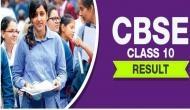 CBSE 10th Results 2018: अब इस समय जारी होगा 10वीं का रिजल्ट, SMS से ऐसे करें चेक