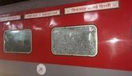 रेल यात्रियों के आए बुरे दिन, AC के सफर को महंगा करने की तैयारी में मोदी सरकार