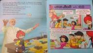 महाराष्ट्र: सरकारी स्कूलों में 'चाचा चौधरी और मोदी' पढ़ेंगे बच्चे, तिलमिलाया विपक्ष