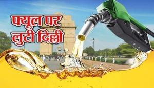फिर बढ़े पेट्रोल-डीजल के दाम, सरकार की सारे तरकीबें फेल