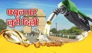तेल का खेल: पेट्रोल-डीजल के दामों ने बनाया रिकॉर्ड, 80 रुपये के पार पहुंचा पेट्रोल