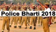 पुलिस कांस्टेबल और SI के हजारों पदों पर निकली वैकेंसी, 4 जून तक करें अप्लाई
