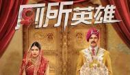 'टॉयलेट हीरो' अक्षय और भूमि चले चीन, 8 जून को रिलीज होगी फिल्म