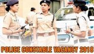सरकारी नौकरी: पुलिस मे नौकरी करने का सुनहरा मौका, कल है अप्लाई करने की आखिरी तारीख