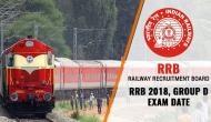 RRB Group D Exam 2018: रेलवे ग्रुप-D परीक्षा की तारीख घोषित, ऐसे देखें डेट