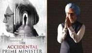 2019 के चुनावों से पहले बीजेपी को इन तीन फिल्मों से है बड़ी उम्मीद