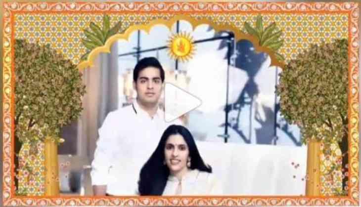 Akash Ambani And Shloka Mehta Wedding The Marriage Invitation Card
