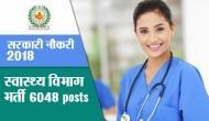 स्वास्थ्य विभाग में 6 हजार पदों पर निकली वैकेंसी, 15 जून तक करें आवेदन