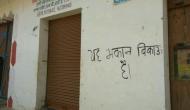कैराना में फिर गरमाया पलायन का मुद्दा, 'मकान बिकाऊ है' लिखकर गांव छोड़ गया परिवार