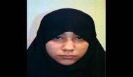 ये है ISIS की सबसे छोटी आतंकी युवती, उम्र जानकर दंग रह जाएंगे