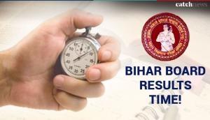 BSEB 10th Result 2018 date: इंतजार खत्म, अब इस समय जारी होगा बिहार बोर्ड 10वीं का रिजल्ट