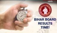 Bihar Board 10th result 2018: रिजल्ट की तारीख में हुआ बड़ा बदलाव, अब इस दिन आएंगे नतीजे