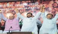 2019 से पहले टूट जाएगी NDA? अब RLSP ने BJP के महाभोज में शामिल होने से किया इनकार