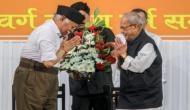 'प्रणब मुखर्जी ने संघ के कार्यक्रम में राष्ट्रवाद पर RSS को दिखाया आईना'