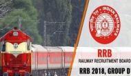 RRB 2018: रेलवे में ग्रुप D के हजारों पदों पर नई वैकेंसी, 17 जुलाई है अंतिम तारीख