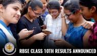 RBSE 10th result 2018: 10वीं के नतीजे घोषित 79.86% हुए पास, SMS से जानें रिजल्ट