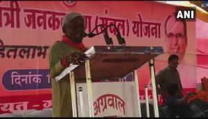 भाजपा MLA के फिर बिगड़े बोल, कहा- संस्कारी बच्चे पैदा ना कर पाएं तो बांझ रहें औरतें