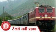 RRB 2018: रेलवे में 9 हजार से अधिक पदों पर वैकेंसी, आवेदन के लिए बचे हैं सिर्फ दो दिन