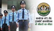 सरकारी नौकरी: सड़क एवं परिवहन विभाग में हो रही है भर्तियां, 12वीं पास को भी मिलेगा चांस