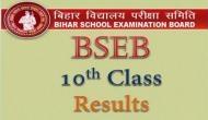 Bihar Board 10th result: कापियां फिर से जांचने के बाद इस दिन जारी होगा रिजल्ट