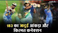 किस्मत कनेक्शनः टीम इंडिया में जिसने भी छूआ ये जादुई आंकड़ा वो बन गया 'महान'