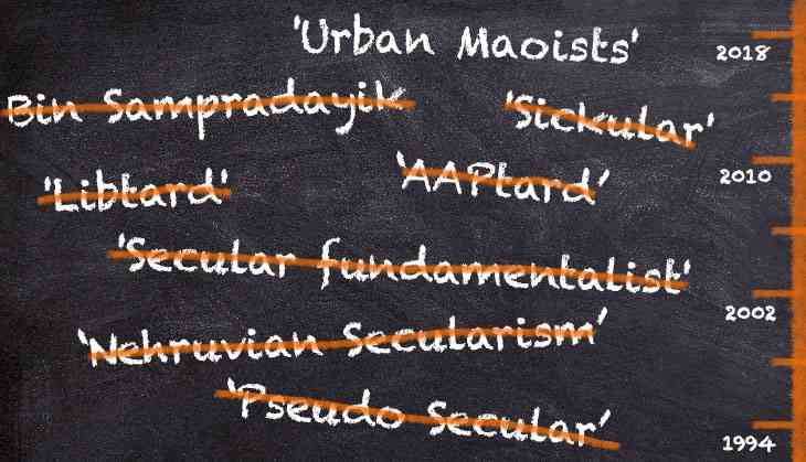 From 'Pseudo Secular' to 'Urban Maoist': How Sangh comes up with new phrases for its enemies