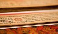 संस्कृत भाषा के दीवाने हैं इन गांवों के लोग, बोलचाल में करते हैं इस्तेमाल