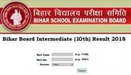 Bihar 10th board result 2018: इस ट्रिक से सबसे पहले जानें रिजल्ट, कल घोषित होंगे BSEB 10वीं के नतीजे