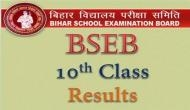 BSEB 10th Result 2018: बिहार बोर्ड ने छात्रों को किया परेशान, अब 26 जून को जारी होगा रिजल्ट