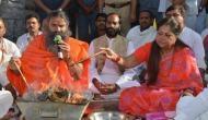 फूडपार्क बनाने के लिए मंदिर की जमीन रामदेव को देना वसुंधरा के लिए बना बड़ी आफत