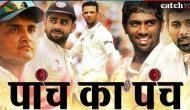 पांच का पंच: आज के दिन टीम इंडिया के इन 'पांडवों' ने पहनी थी टेस्ट कैप