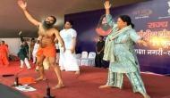 कोटा में रामदेव ने सीएम वसुंधरा राजे संग किया योग, गिनीज बुक में हुआ दर्ज