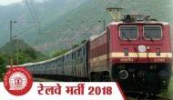 RRB 2018: रेलवे में फिर निकली बंपर वैकेंसी, आवेदन शुरु, 10वीं पास जल्द करें अप्लाई