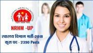 NRHM: स्वास्थ्य विभाग में 2300 से ज्यादा पदों पर निकली बंपर वैकेंसी, ऐसे करें आवेदन