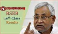Bihar Board 10th Result 2018: नीतीश जी, बताएं क्या ये हैं दसवीं के रिजल्ट की बार-बार तारीखें बढ़ने का सच