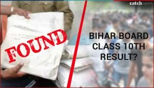 Bihar Board Class 10th Result 2018: After 42,000 missing answer sheets found by Board, will BSEB announce its matric results tomorrow? Know here