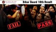 Bihar Board 10th Result 2018: बिहार में 10वीं की परीक्षा में इतने छात्र हुए पास और इतने हुए फेल