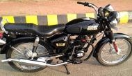 कम कीमत में Royal Enfield का मजा देगी ये नई बाइक, लुक भी एकदम बुलेट जैसा