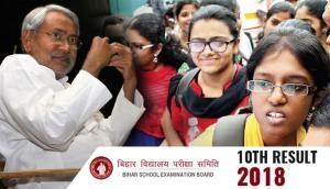 BSEB 10th Results 2018: बिहार बोर्ड 10वीं का रिजल्ट थोड़ी देर में होगा जारी